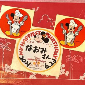 2年ぶりのお誕生日ディズニーでした!!