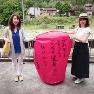 コスタクルーズ 5日目:3日ぶりの上陸は唯一の海外、台湾基隆!