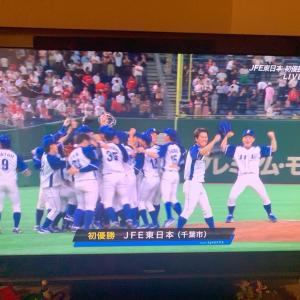優勝おめでとう&野球を観ながら気づいたこと!