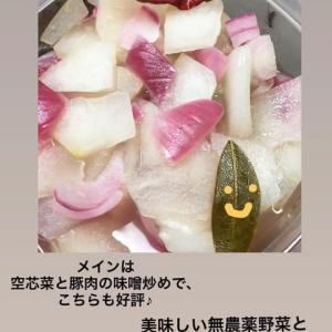 【お客様の感想】特に好きな野菜がどんどん増えていく♡