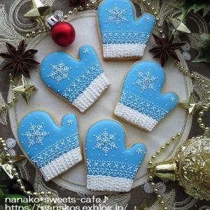 クリスマスアイシングクッキー*手袋