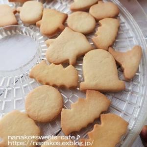 今年もハロウィンのアイシングクッキー