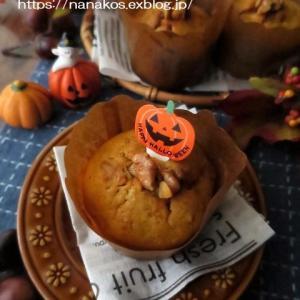 かぼちゃのマフィン*レシピ