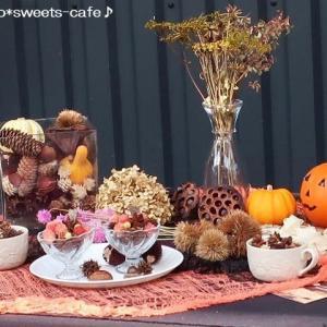 秋のハロウィンパーティ