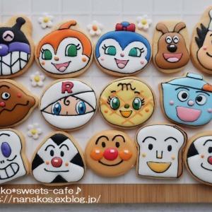 クッキー*アンパンマンたち