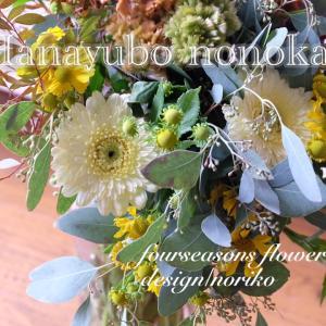 秋風吹いて 花束