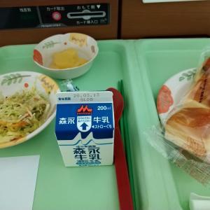 入院5日目の食事記録