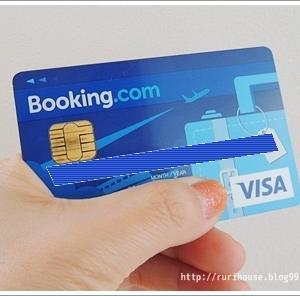 ■我が家のクレジットカードはこれ一枚!