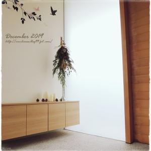 ■12月の玄関と回廊 -2019-