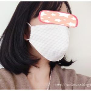 ■はじめての「布マスク」づくり