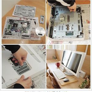 ■新しいパソコン