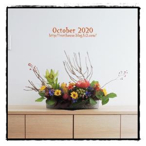 ■10月の玄関と回廊 -2020-
