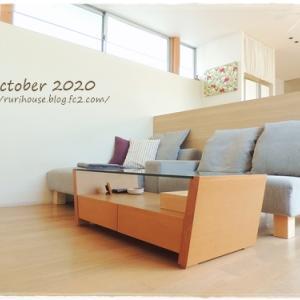 ■10月のLDK -2020-