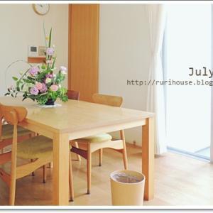 ■7月のLDK -2021-   0726