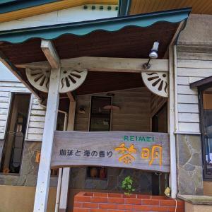 有明海に突き出た喫茶店