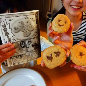 ドラゴンボールクッキー作り