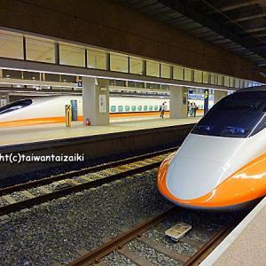 台湾高速鉄道2人分買うと1人が無料!外国人旅行者限定KKday×台湾観光局