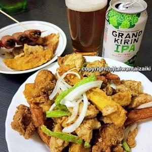 高雄で高評価な鹹酥雞のお店!犁田鹹酥雞新興六合店