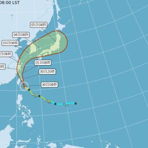 【台湾天気】台湾台風18号情報まとめ 台風休み 交通機関運行状況