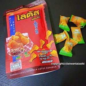 タイ旅行のお土産 マンゴーグミキャンディとクッキー