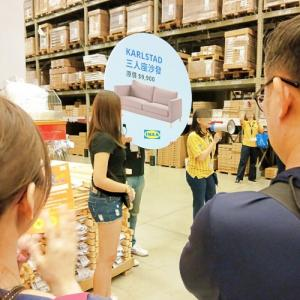 IKEA台湾25周年記念でオークション,ゲーム、スクラッチ!