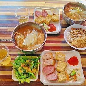 【台湾】高雄土魠魚羹おすすめ人気店!