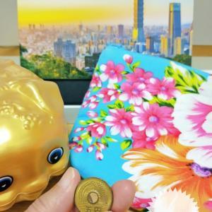 KKday五円ご縁年末年始特別キャンペーンでテーマパークチケットをゲットしよう!