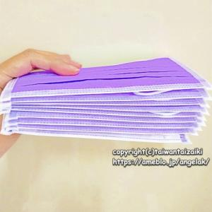 台湾札束のような紫色のマスク!新型コロナウイルス対策