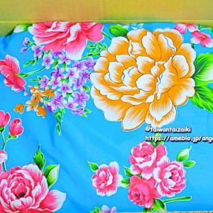 台湾色溢れるプレゼント包装の仕方❤️