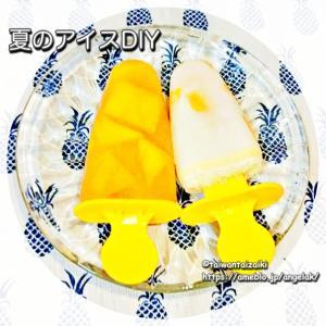 台湾で暑過ぎてマンゴーアイスで癒される⭐️