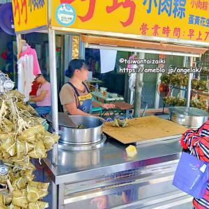 台湾端午節に食べる高雄の絶品粽子