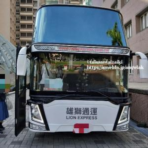 台湾で国内旅行バスツアー