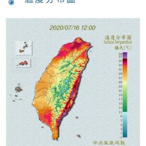 台湾の夏台東で40.5度のお天気!