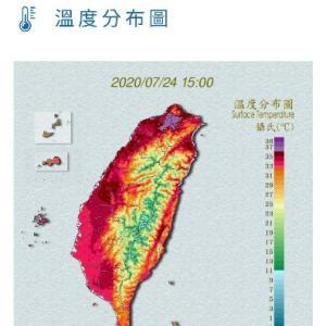 39.7度124年目最高気温台湾が台北が燃えている!