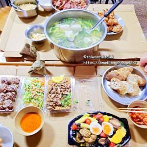 台湾で母の日大集合!台南で団欒おうちごはん