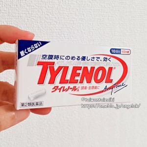 アセトアミノフェンの乱!ワクチン接種で薬局から解熱鎮痛剤が消えた!in Japan