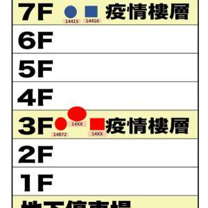 高雄鳳山でマンションを封鎖!エレベーターから飛沫接触感染のリスクも!台湾新型コロナ対策