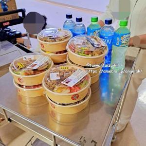 台湾で今流行っているもの コロナ禍の医療従事者へのお弁当