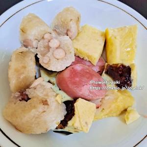 今日の台湾ごはんテイクアウトで大腸、皮蛋豆腐、ソーセージいろいろin台南