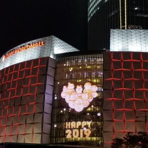年越し~新年明けましておめでとうございますinソウル