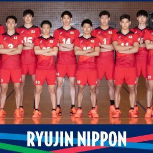 おめでとう龍神NIPPON #東京2020オリンピック