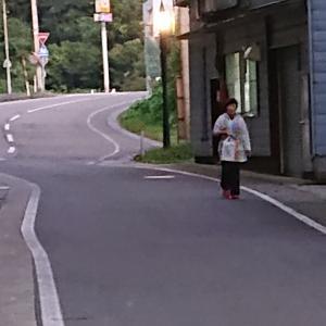 茅ヶ崎・・・◇滝見屋