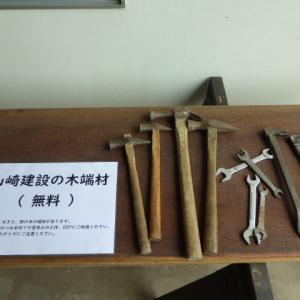 山崎建設の木端材