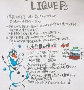 7月ラストでよむよむ新聞〜(笑)!?
