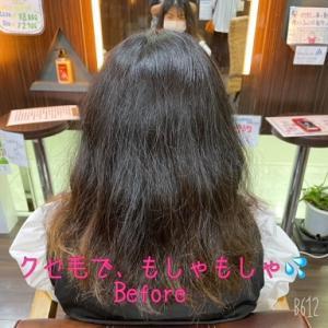 梅雨の時期は艶髪でテンションUP!