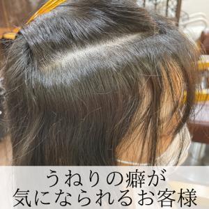 髪と人生の!?のお悩み解消サロンです!(*^^*)