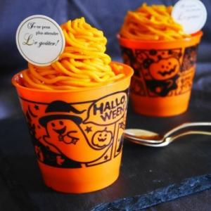 かぼちゃのモンブランプリン♪