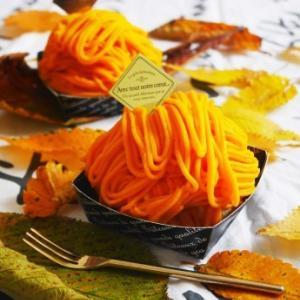 かぼちゃのモンブラン♪