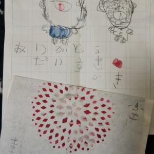 ふきの書く絵(5年生版)