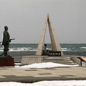 日本最北端・稚内市宗谷岬